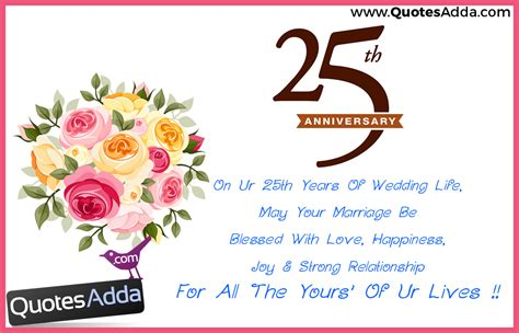 Wedding Anniversary Wishes For Parents In Kannada by Happy 25th Wedding Anniversary Quotations Greetings Wishes