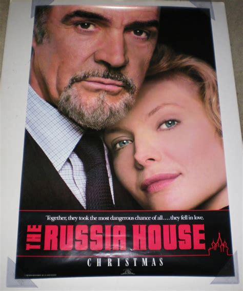 the russia house movie ben affleck house car interior design