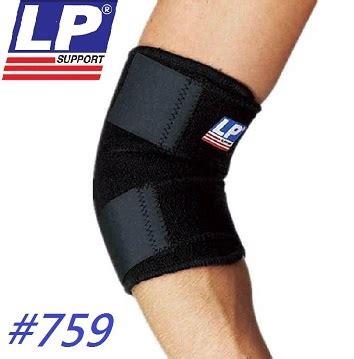 Diskon Wrap Lp 759 lp 759 的價格 比價撿便宜