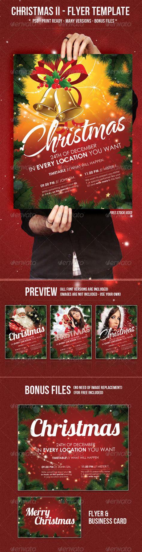 Christmas Ii Flyer Template Graphicriver Ii Flyer Template