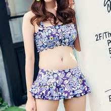 Set Patterned Swim Top Skirt sweet splash yesstyle