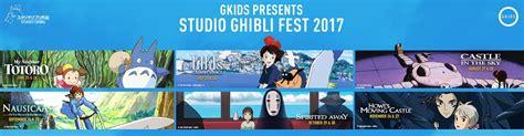 ghibli film festival gkids presents studio ghibli fest 2017 geekadelphia