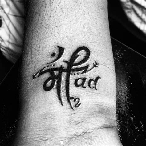 11 best images about maa tattoo on pinterest mothers 25 b 228 sta maa tattoo designs id 233 erna p 229 pinterest shiva