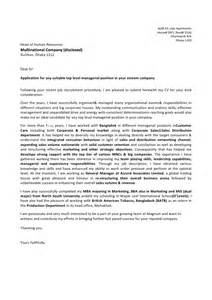 Cover Letter Tasvir A R Chowdhury With Docusign