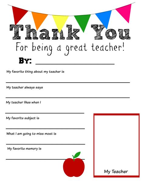 free printable letters of appreciation thank you teacher free printable teacher appreciation
