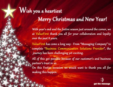new year wishes corporate merry christmas happy new
