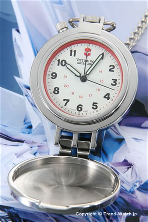trend rakuten global market with alarm clock white portable leather with