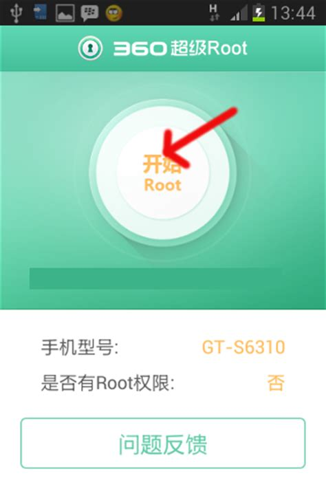 360 version apk 360 root apk v 7 0 1 for android the version