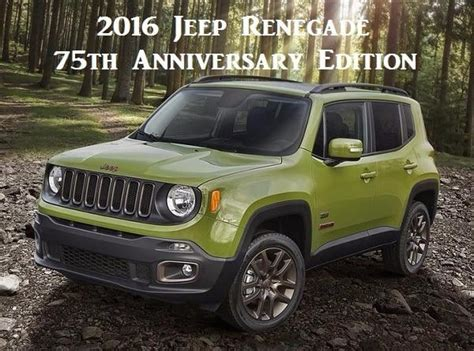 Central Ave Chrysler Jeep Dodge 2016 Jeep Renegade 75th Anniversary Edition For Sale In