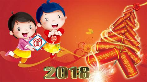 new year song astro 2018 新年快乐 2018 2018 一连串新年贺岁歌曲 恭喜发财 2018 new year
