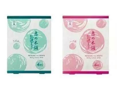 My Mask Plain Mask Type Pink megumi honpo lotion mask 4pcs box 2 types megumi honpo my princess hk hong kong