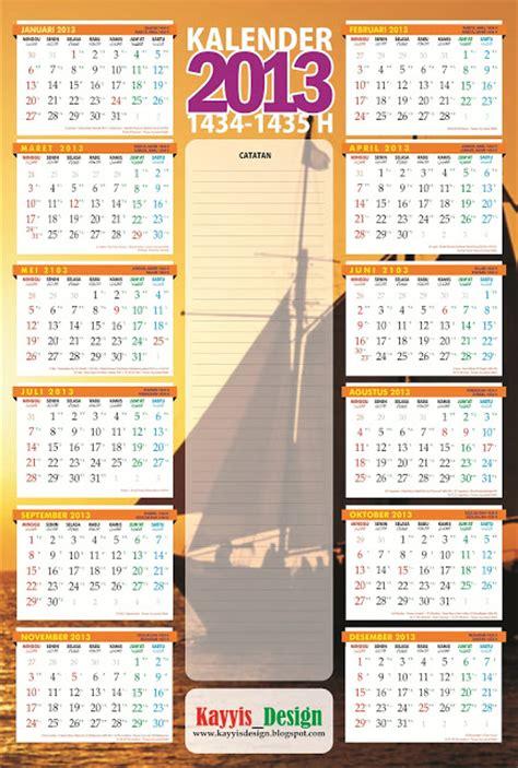 contoh design kalender lucu kalender 2013 contoh desain kalender dinding 1 kayyis