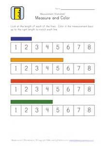 kindergarten measurement worksheets using unifix cubes