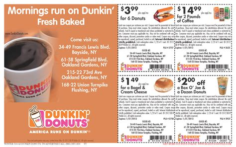 Dunkin Donuts Gift Card Coupons - online free dunkin donuts coupons coffee
