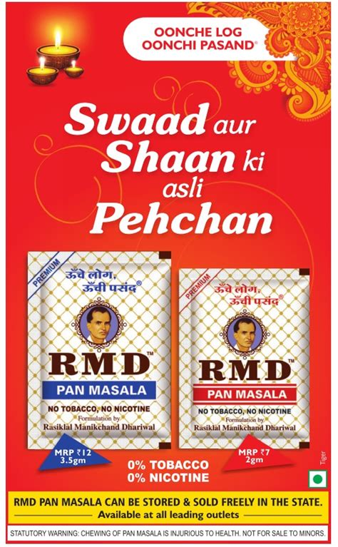Pan Masala Premium Rmd Made In India rmd pan masala swaad aur shaan ki asli pehchan oonche log oonchi pasand ad advert gallery
