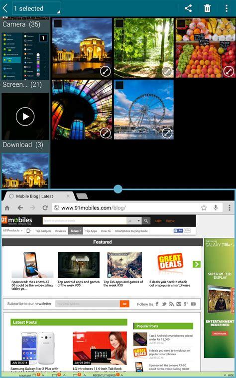 Samsung Tab Multi Window samsung galaxy tab s review 91mobiles