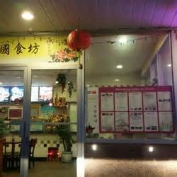 China Tea House 81 Foto E 65 Recensioni Dim Sum 4912 Louise Dr Mechanicsburg