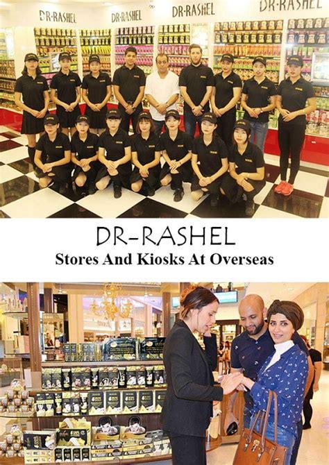 Dr Rashel 8 In 1 Serum Caviar Collagen Elastin Murah dr rashel 8 in 1 caviar collagen el end 11 23 2019 3 43 pm