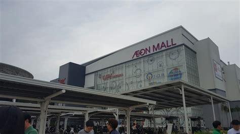 Cgv Eon Mall   시사저널 quot 베트남에 먹고 마시고 노는 것을 팔아라 quot