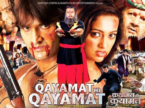 qayamat full film qayamat hi qayamat 2012 full hindi movie watch online