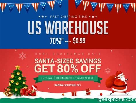 christmas ups cheap 28 images cheap christmas ups a