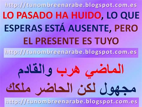 imagenes romanticas en arabe tu nombre en 193 rabe frases en 193 rabe