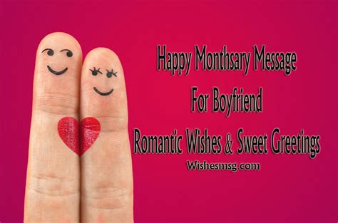 Monthsary Message For Boyfriend Romantic  Ee  Quotes Ee   Wishesmsg