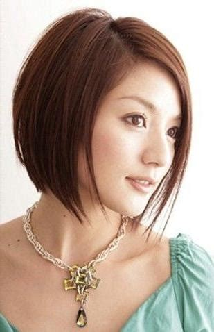 the 25 best short bob bangs ideas on pinterest bob photo gallery of korean short bob hairstyles viewing 8 of 15 photos