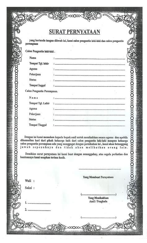 format surat pernyataan nikah contoh surat pernyataan nikah siri