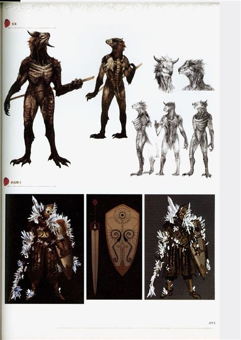 libro dark souls design works 10 best images about dark souls on armors boss and knight