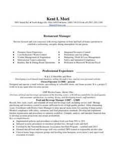 Bakery Manager Resume by Kent Resume Rev12 09