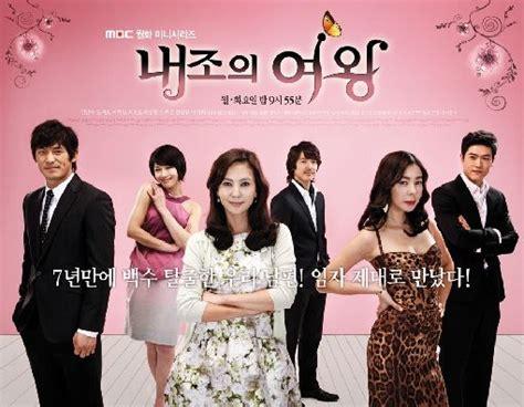Film Korea Queen Of Housewives | 187 queen of housewives 187 korean drama