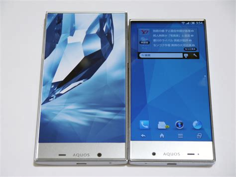 Cryatal X gorgeous quot frame less quot sharp aquos smartphone