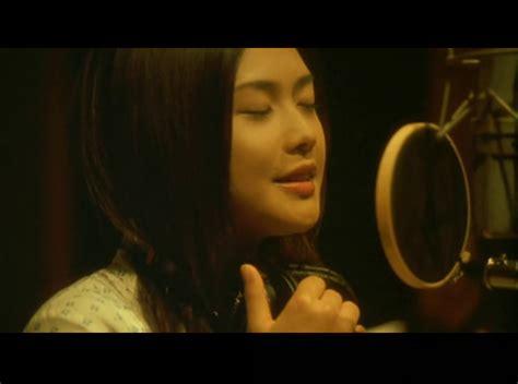 film taiyou no uta yui yoshioka taiyou no uta movie 2006 version awesome