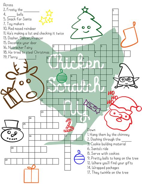 christmas decorations crossword puzzle key
