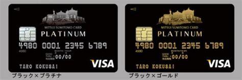 Mba Tn Visa by あなたにふさわしいステイタスカード お使いですか ゆかしメディア ヘッジファンド から 慶応幼稚舎 まで 1