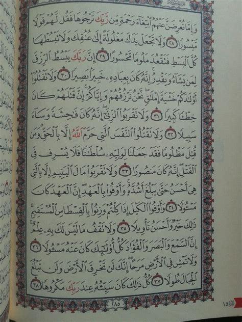 Alquran B6 Tajwid Yasmina Resleting Al Quran Muslimah Syamil Quran al qur an mushaf beirut resleting ukuran b6