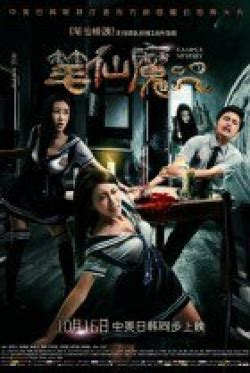 dramacool doubtful victory list full episode of cus mystery dramacool