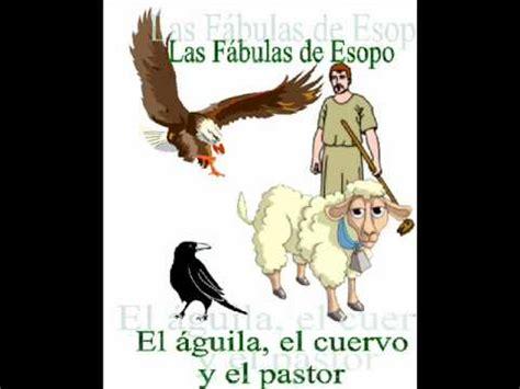 el aguila y el 6070735722 001 el 225 guila el cuervo y el pastor wmv youtube