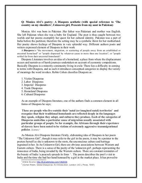 An Unknown Moniza Alvi Essay unknown moniza alvi essay westerville