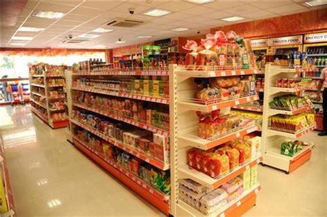 Home Furniture Shopping Delhi Supermarkets In Delhi Stores In Delhi Supermarket
