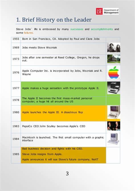 short biography of steve jobs pdf steven jobs leadership analysis