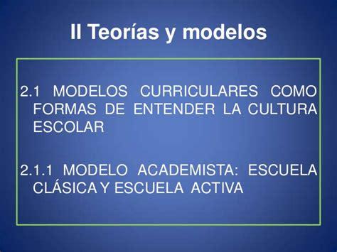 Modelo Curricular Wheeler Dise 241 O Curricular