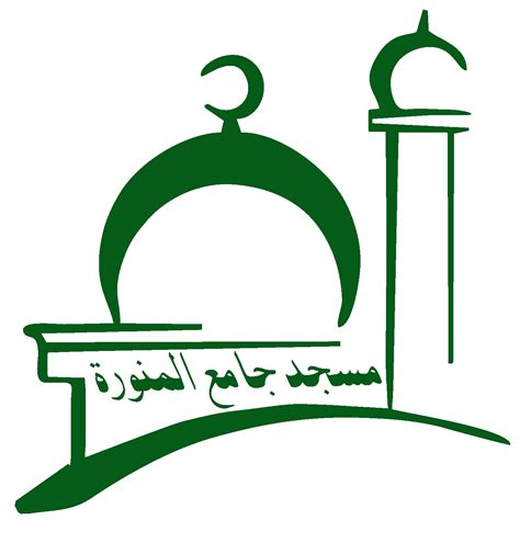 design logo masjid logo masjid joy studio design gallery best design