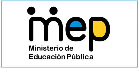 ministerio de educaci n p blica mep estabiliza planilla de docentes ministerio de
