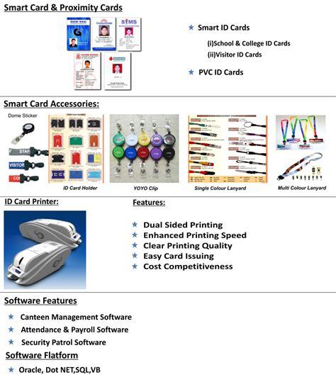 identity card machine identity cards id card holder id card rope id card