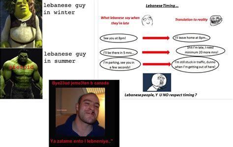 Lebanese Meme - memes leo bites