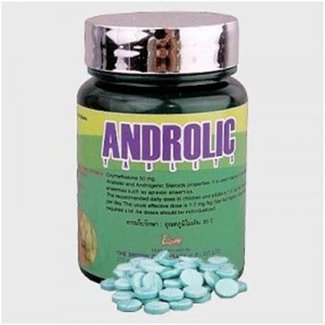 Anadrol Meditech Isi 50 Mg X 100 Tablets Oxybol Oxymetholone Medi Tech steroids australia androlic by dispensary 50mg x 100 tablets steroids australia