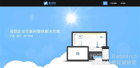 Wu Professional Mba Marketing Sales by China S Social Media Marketing 1 Assistance Of