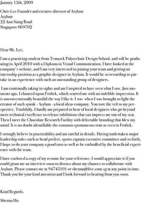 fashion designer cover letter shennadesign